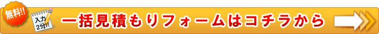 福岡県筑紫野市でのポスティングをお考えの方はこちらから