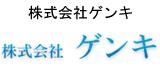 株式会社沖縄タイムスサービスセンター